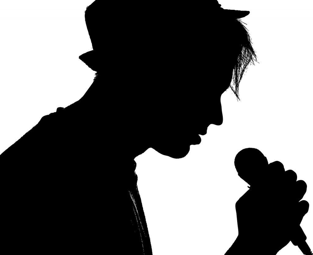 איש שר