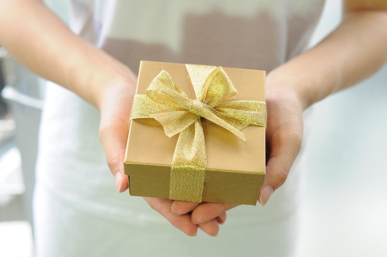 מתנה קטנה